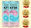 韓國 TAEGUK HEALTH 防疫四層成人口罩1包共1個 X 50個 (白色) 獨立包裝 , 二套起低至$69元每套 (平均單價$1.38)