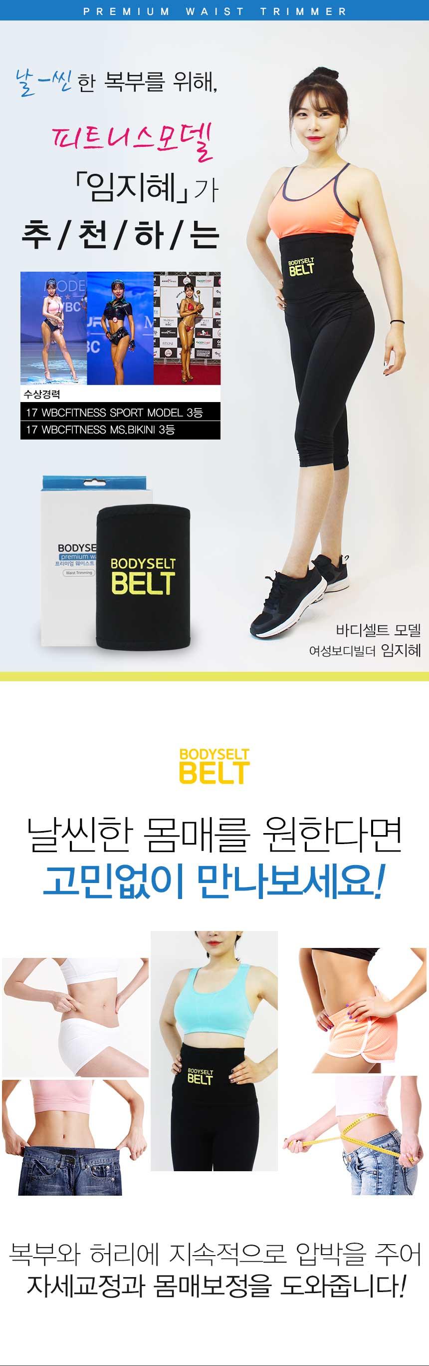 belt-01-1-.jpg