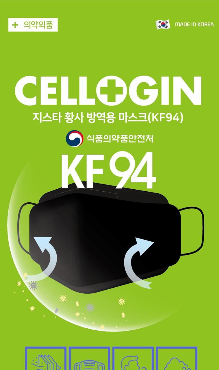 cell-black-1-.jpg