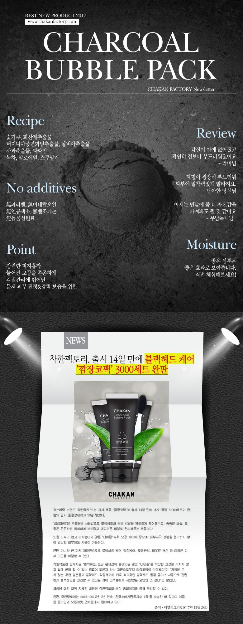 charcoalpack-1-1.jpg-1-.jpg