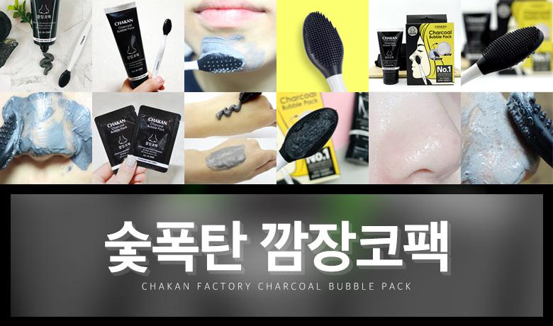 charcoalpack-9-1-.jpg