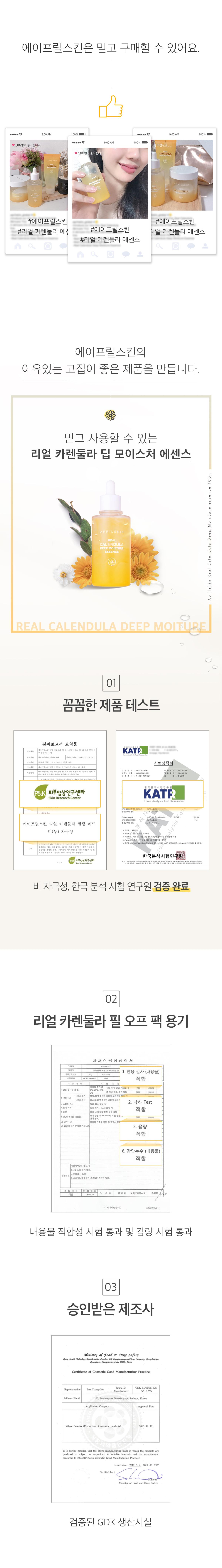 copy-1540980320-es4-2-1-.jpg