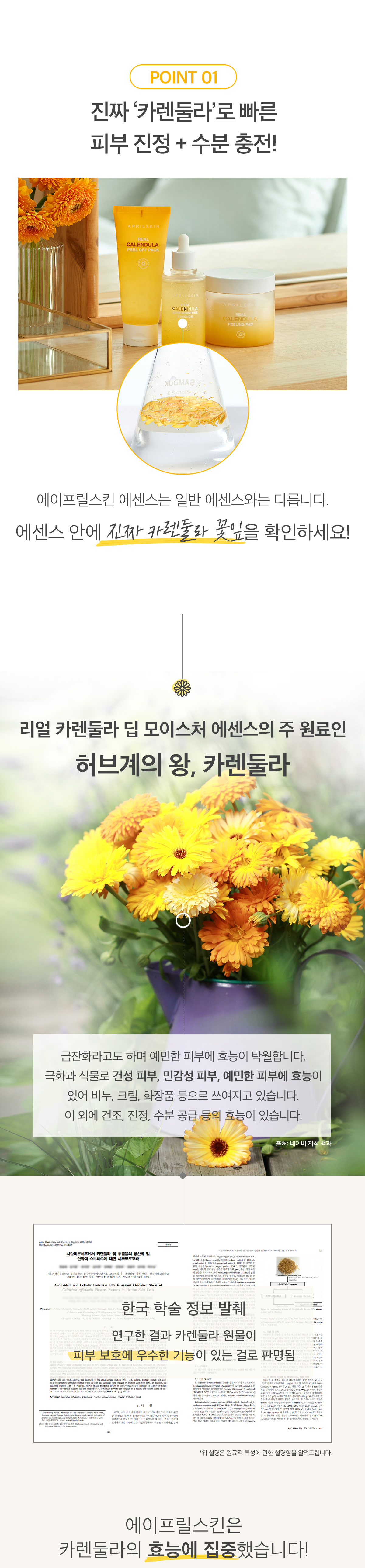 copy-1540980935-es2-1-1-.jpg