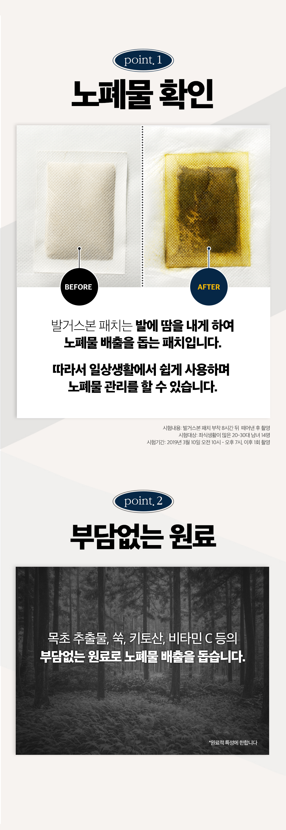 copy-1557394849-6-1-.jpg