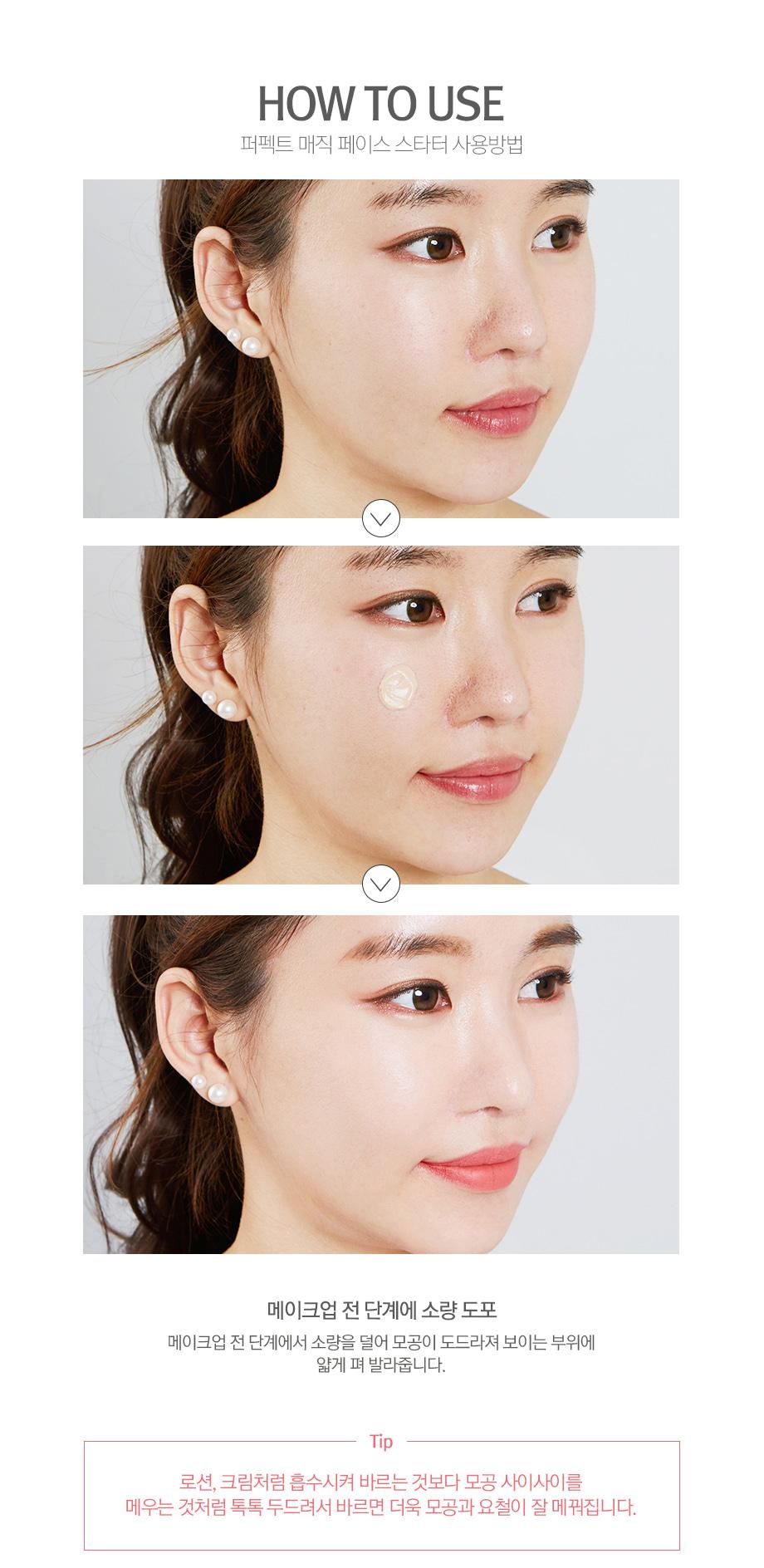 face-1-2dsfsd.jpg