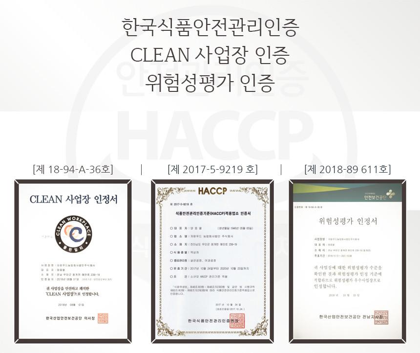 haccp-1-.jpg
