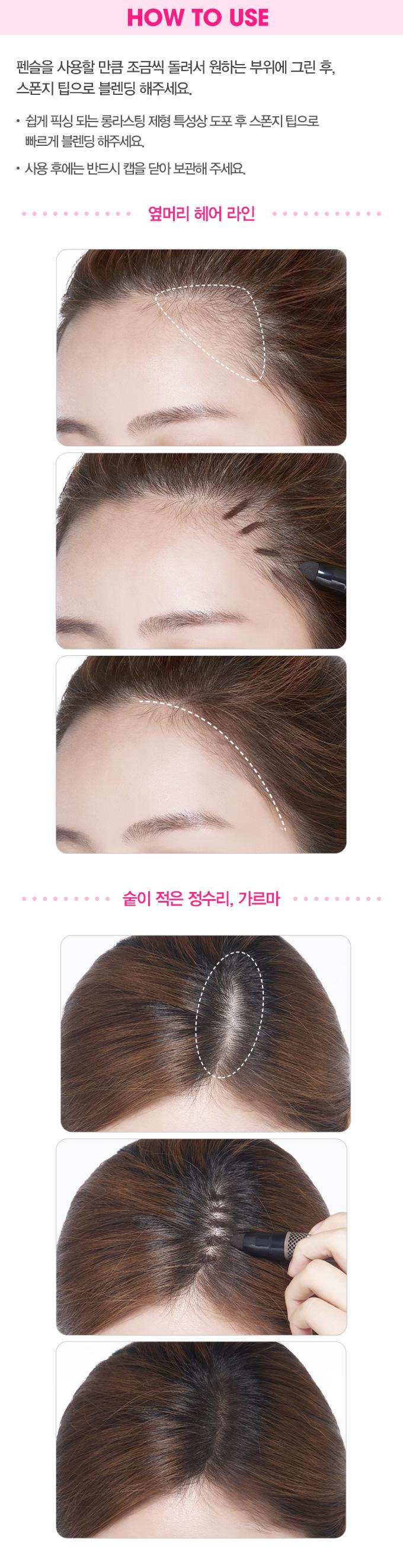 hair-img3-1-.jpg