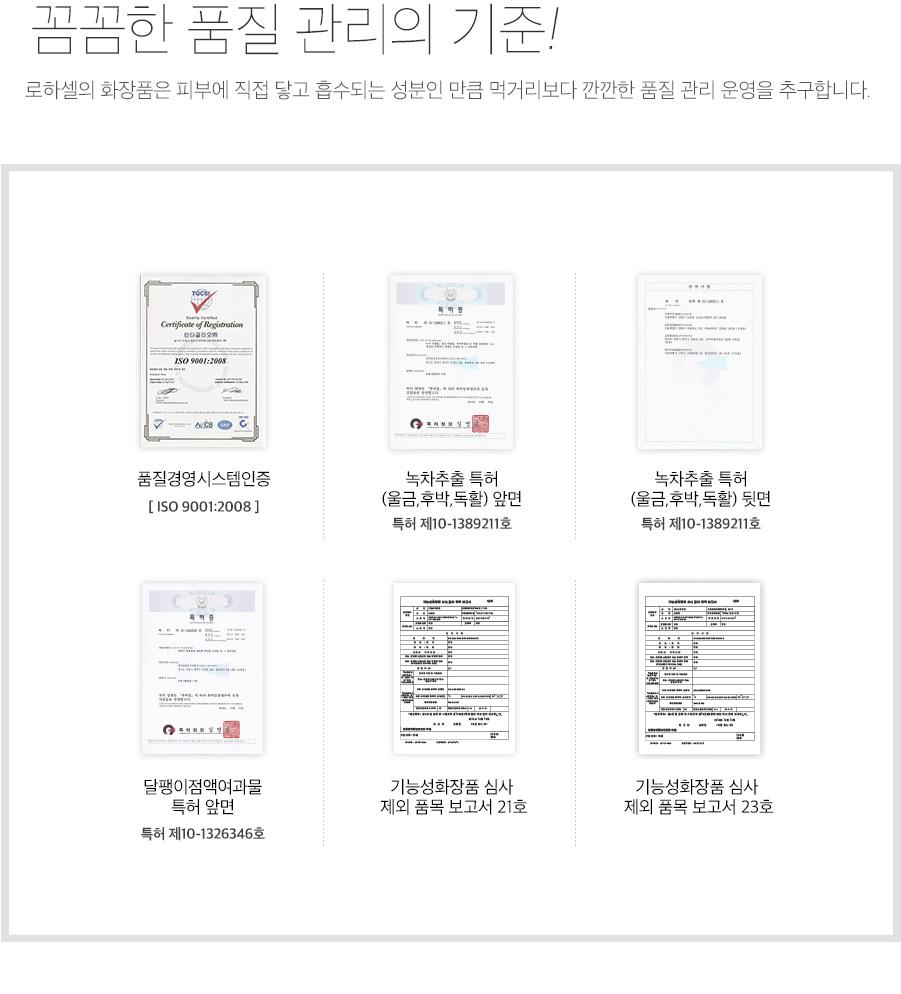 magic-certificate-1-.jpg