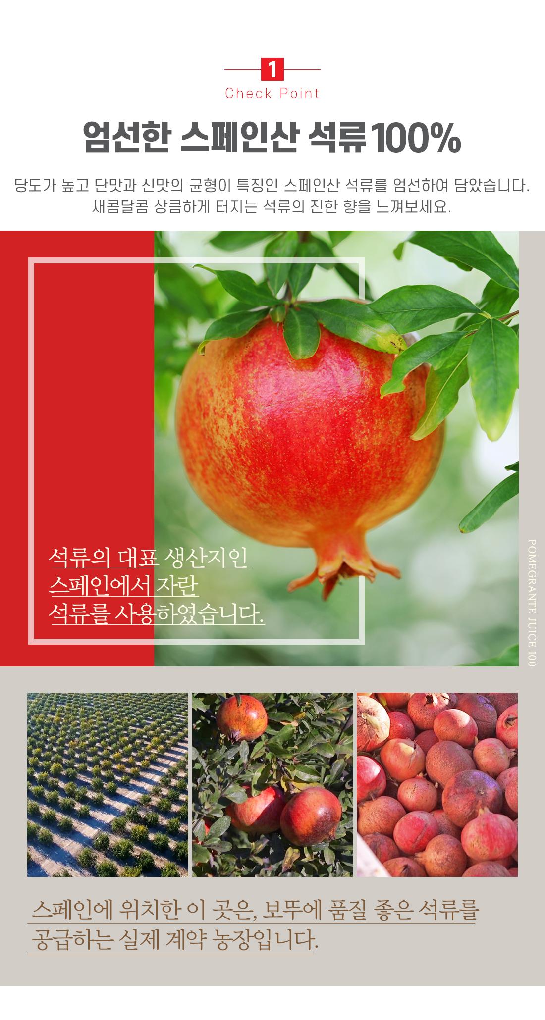 pomerante-juice-03-1-.jpg