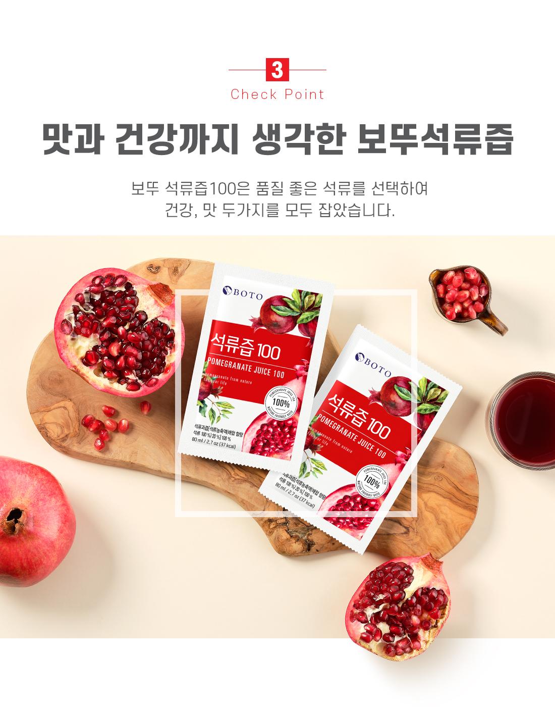 pomerante-juice-05-1-.jpg
