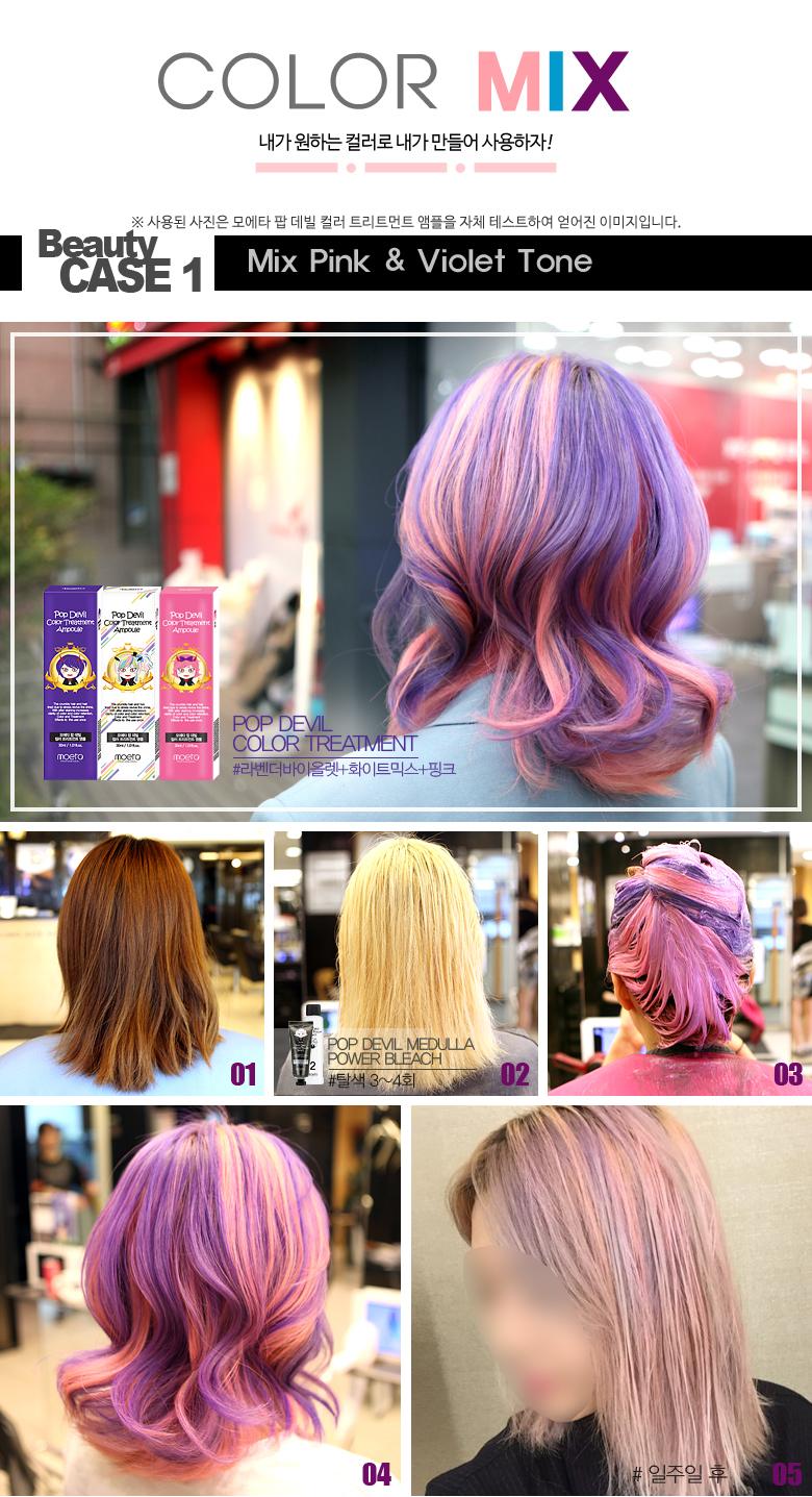 pop-color-sa-02-1-.jpg