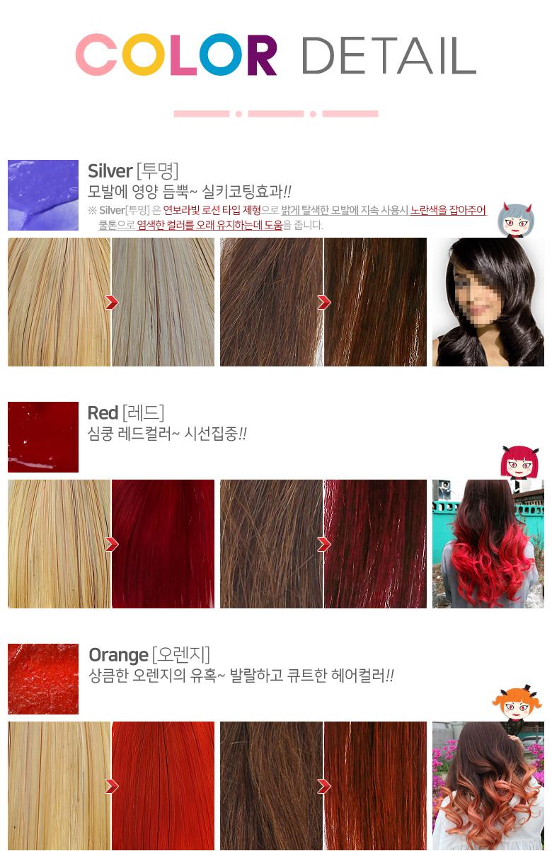 pop-color-sa-12-1-.jpg
