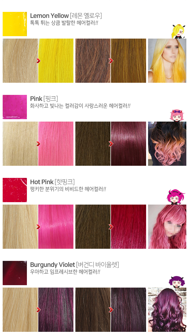 pop-color-sa-13-1-.jpg