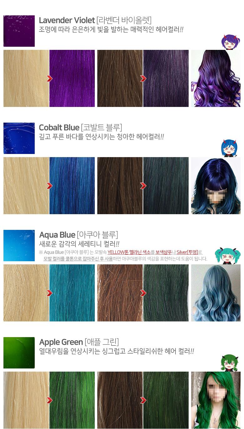pop-color-sa-14-1-.jpg