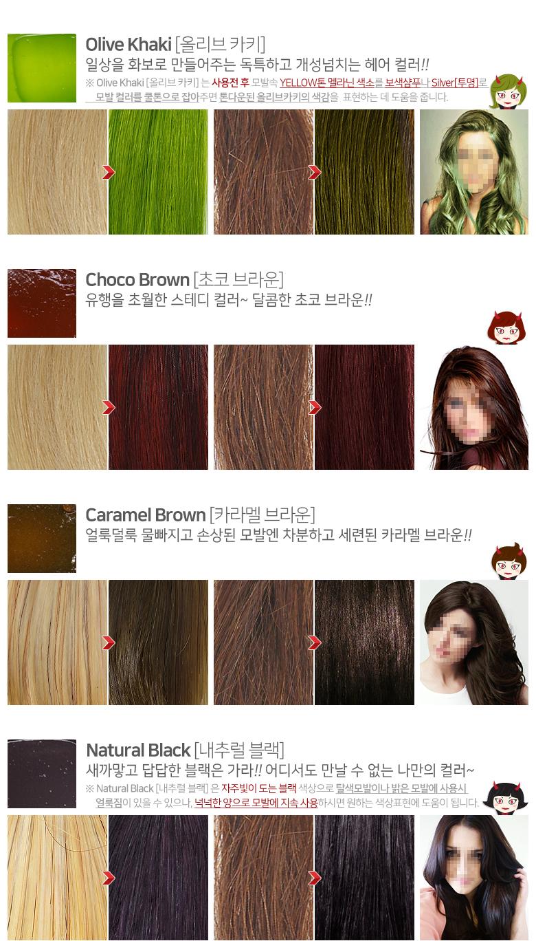 pop-color-sa-15-1-.jpg