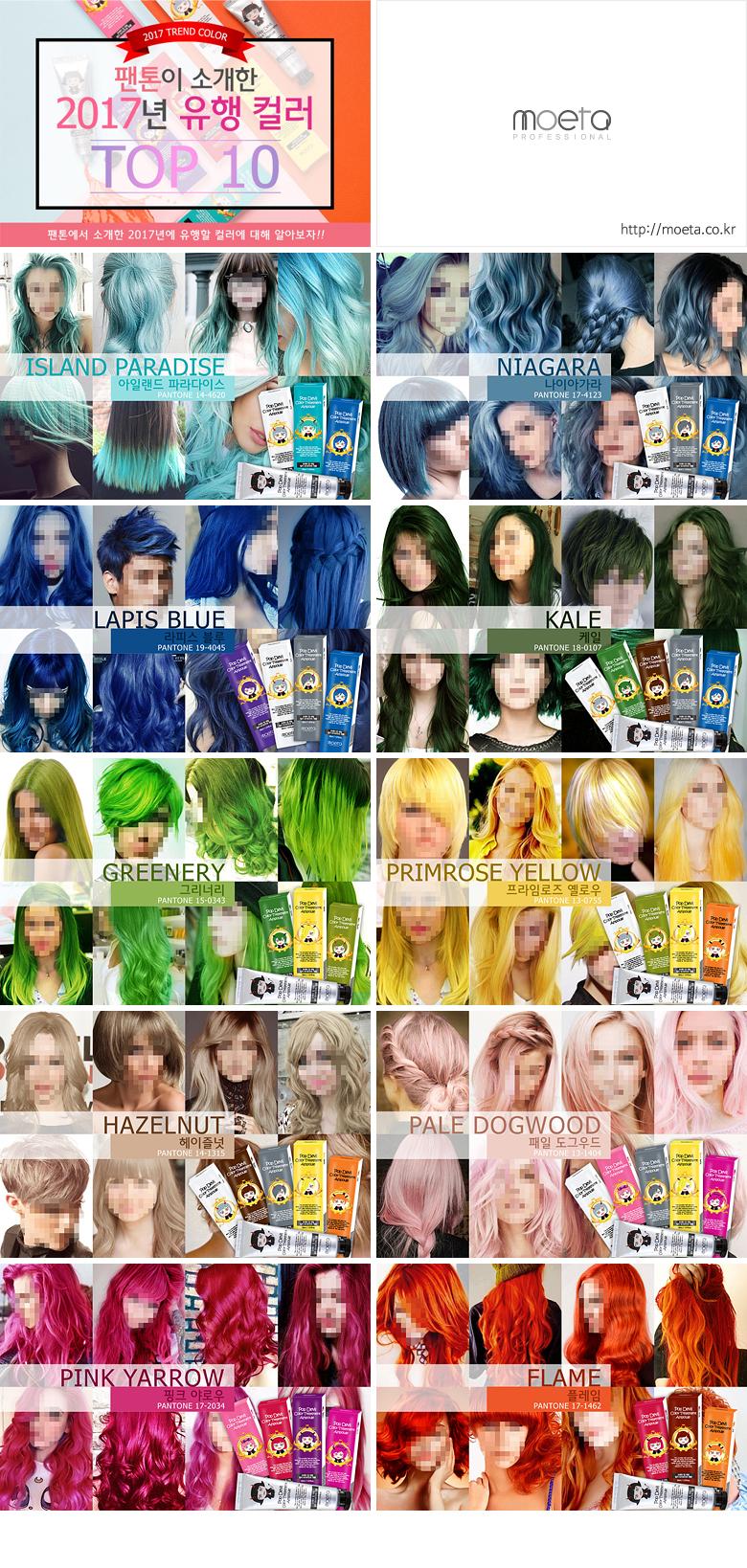 pop-color-sa-18-1-.jpg