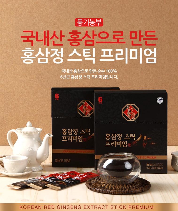 review-15743312474-20126-1-.jpg