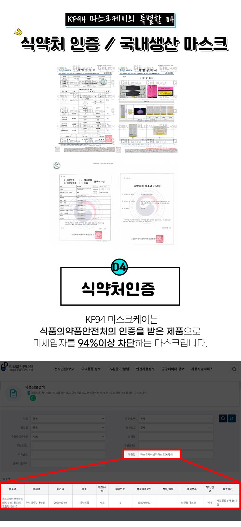 review-16139195001-ea426-1-.jpg