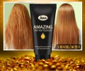 Jeen Amazing Cmc Hair Treatment 30ML裝 (限時買1 送 1 )