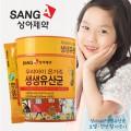 SANG-A 我的孩子全家人 乳酸菌益生菌 (5G * 60包)