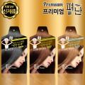 Hanaro Premium Easy Dyeing 30g 3 Types 快速染髮