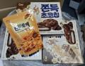 韓國超人氣年糕朱古力曲奇(大盒裝12件裝 三盒 ) 送 韓國Baby Crab 一口香辣酥炸軟殼蟹 40g(1包)