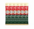 韓國6年紅參濃縮棒10g x 10條