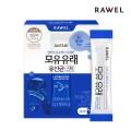 Rawel 益生菌 (2G X 30包)