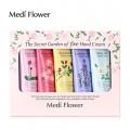 Medi Flower 秘密花園護手霜禮盒 (50g x 5)