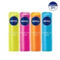 NIVEA 螢光潤唇膏