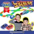 Nori Track 玩具車組合