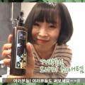 韓國製中草藥發酵去死皮噴霧 250ML