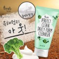 PRRETI Perfect Clean Daily Foam Cleanser 150g  西蘭花洗面乳