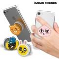 Kakao Friends 手機環扣 / 車用磁性支架