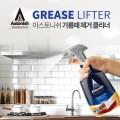 Astonish Grease Lifter Spray&wipe 除油積污積清潔劑 (沽清缺貨)